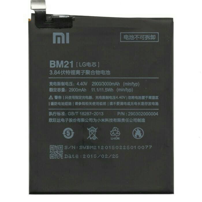 Baterai Batre Xiaomi Redmi Note 5 BM21 Original Battery Xiaomi ORI