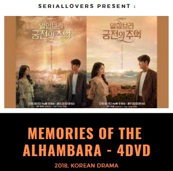 Drama Korea Memories Of The Alhambara By Superwomenhijab.