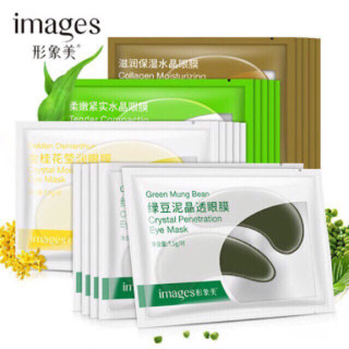 IMAGES and ZOZU Eye Patch Eye Mask Termurah thumbnail