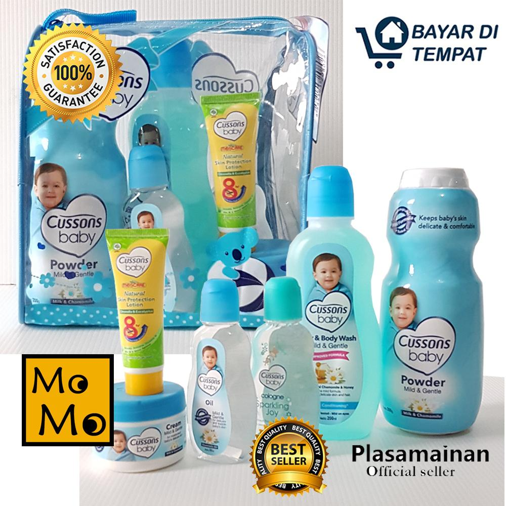 Cussons Baby Large Bag - Perlengkapan Mandi Bayi By Plasamainan.