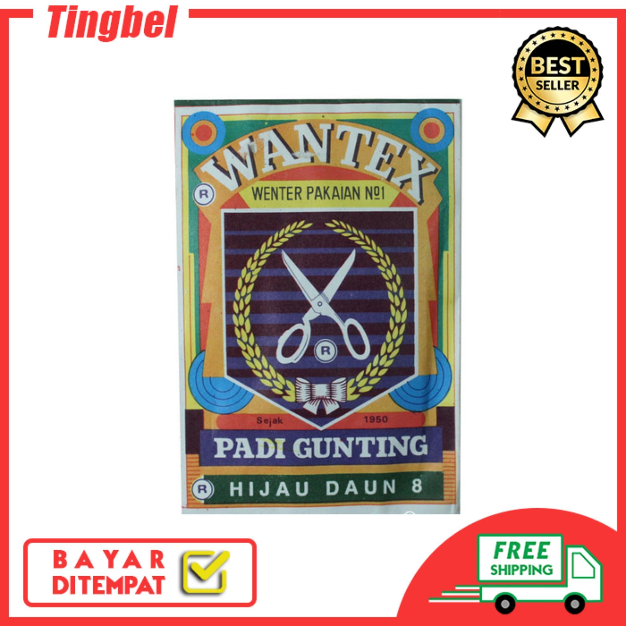 Pewarna Kain Merk Wantex Padi Gunting / Wanteks Pewarna jeans baju