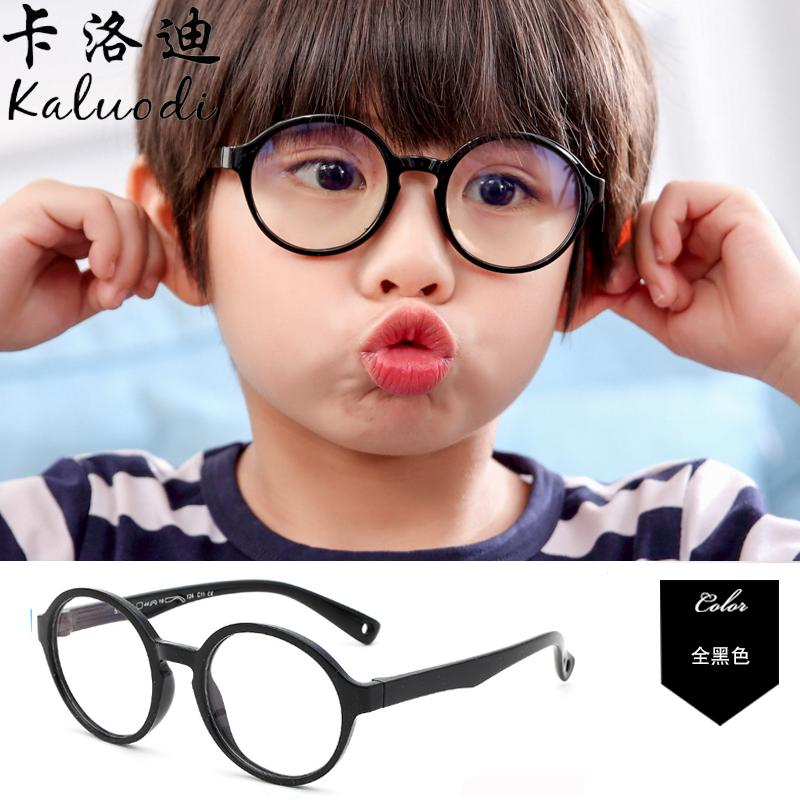 2442fe84cfc4 Silica Gel Soft Children Radiation Protected Glasses Anti-Blueray women  Eye-protection Goggles round