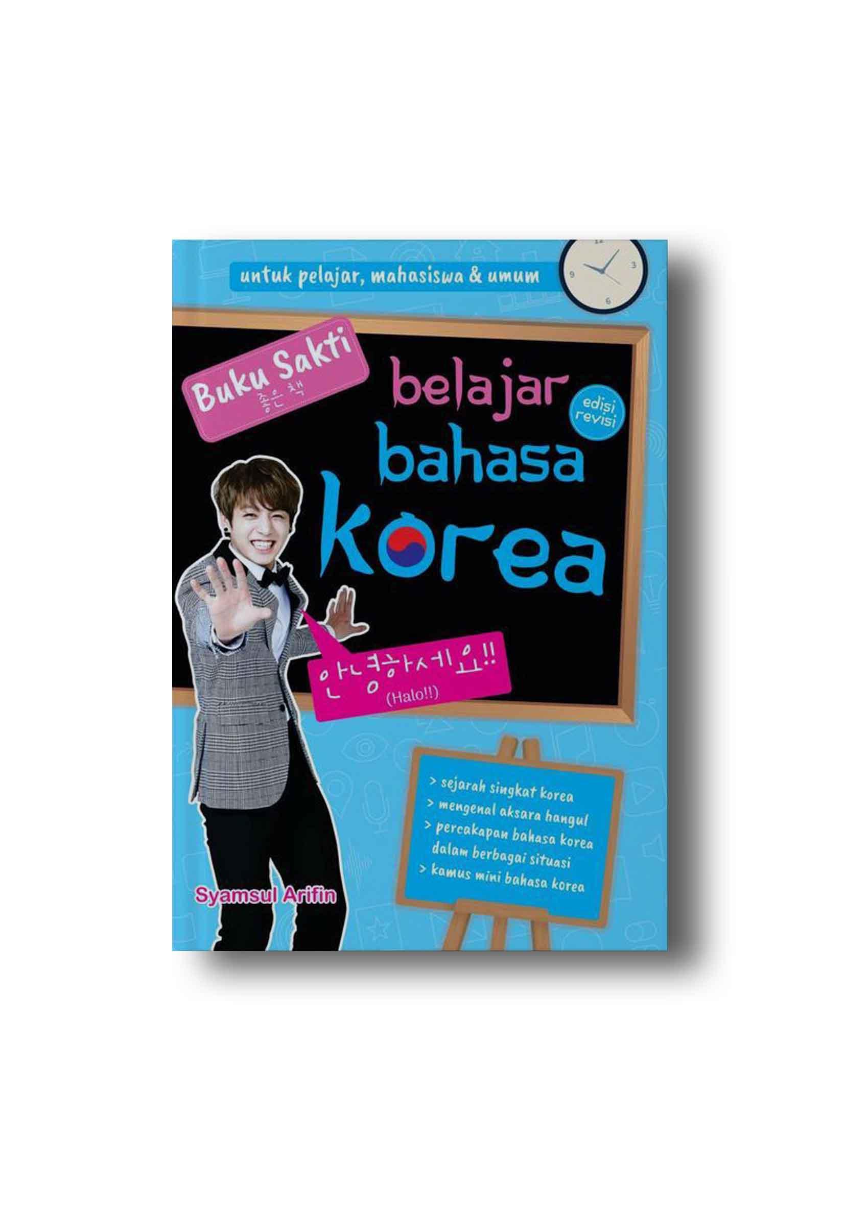 Jual kamus belajar bahasa korea Terbaru   Lazada.co.id