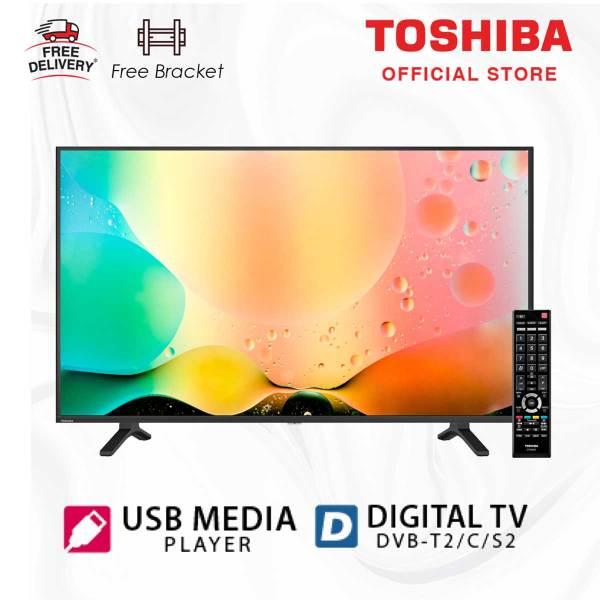 Toshiba 43S3965 Digital LED TV [43 Inch/ Full HD/ HDMI]