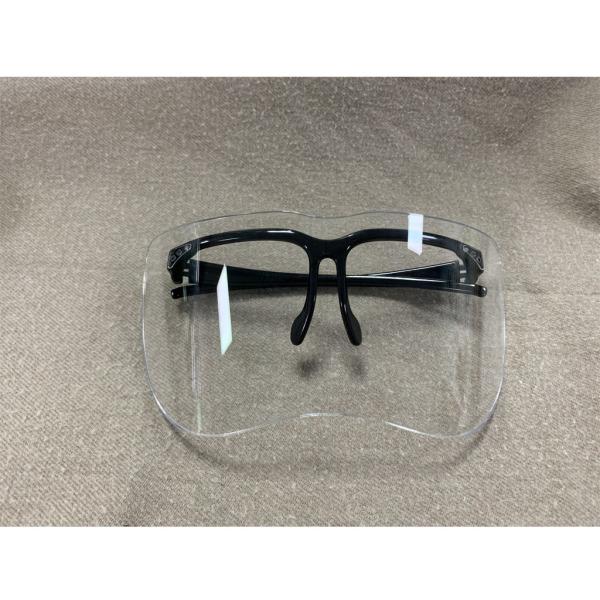 Giá bán Kính râm bảo vệ toàn khuôn mặt Goggle cỡ lớn có chất liệu sợi thủy tinh Acrylic tráng gương, sản xuất tại Hàn Quốc, dành cho cả nam và nữ [4 màu có sẵn] - INTL