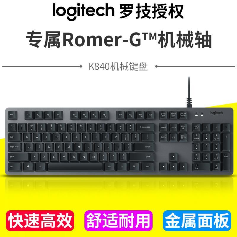 Logitech K840 Wired Mechanical Keyboard All Size No Conflict Keyboard Gaming Laptop Desktop PC Machinery Axis Singapore