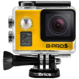 Jual Brica B Pro5 Alpha Edition Action Camera Wifi 12 Mp Kuning Online