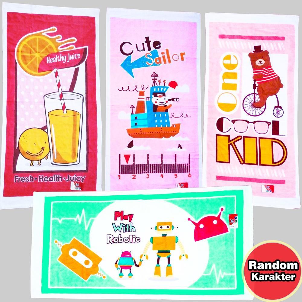 Handuk Mandi Merah Putih MP kids Anak ukuran 60 x 120 cm Random Colour / Handuk Mandi Tebal / Handuk Suvenir / Handuk MP Kids