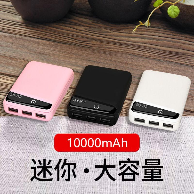 COD Powerbank Mini Lucu JGT 10000 mAh Power Bank Fast Charging Dual Output LED Flashlight Original