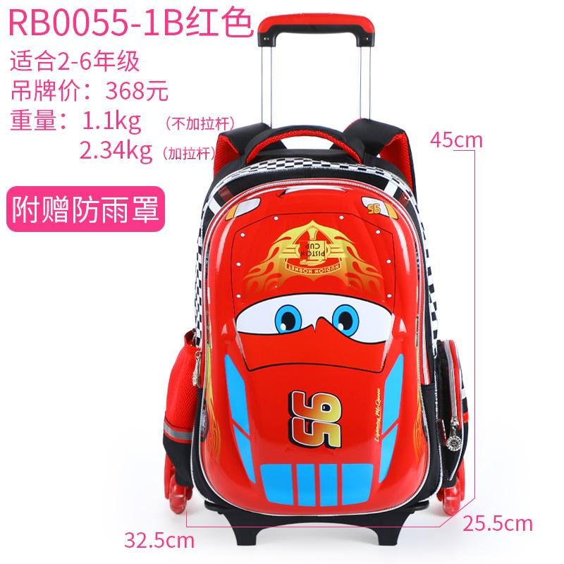 Disney Children Trolley Bag Schoolbag for Elementary School Students Bar Back Dual Purpose Boy Waterproof Six-Wheeled Can Climbing Stairs