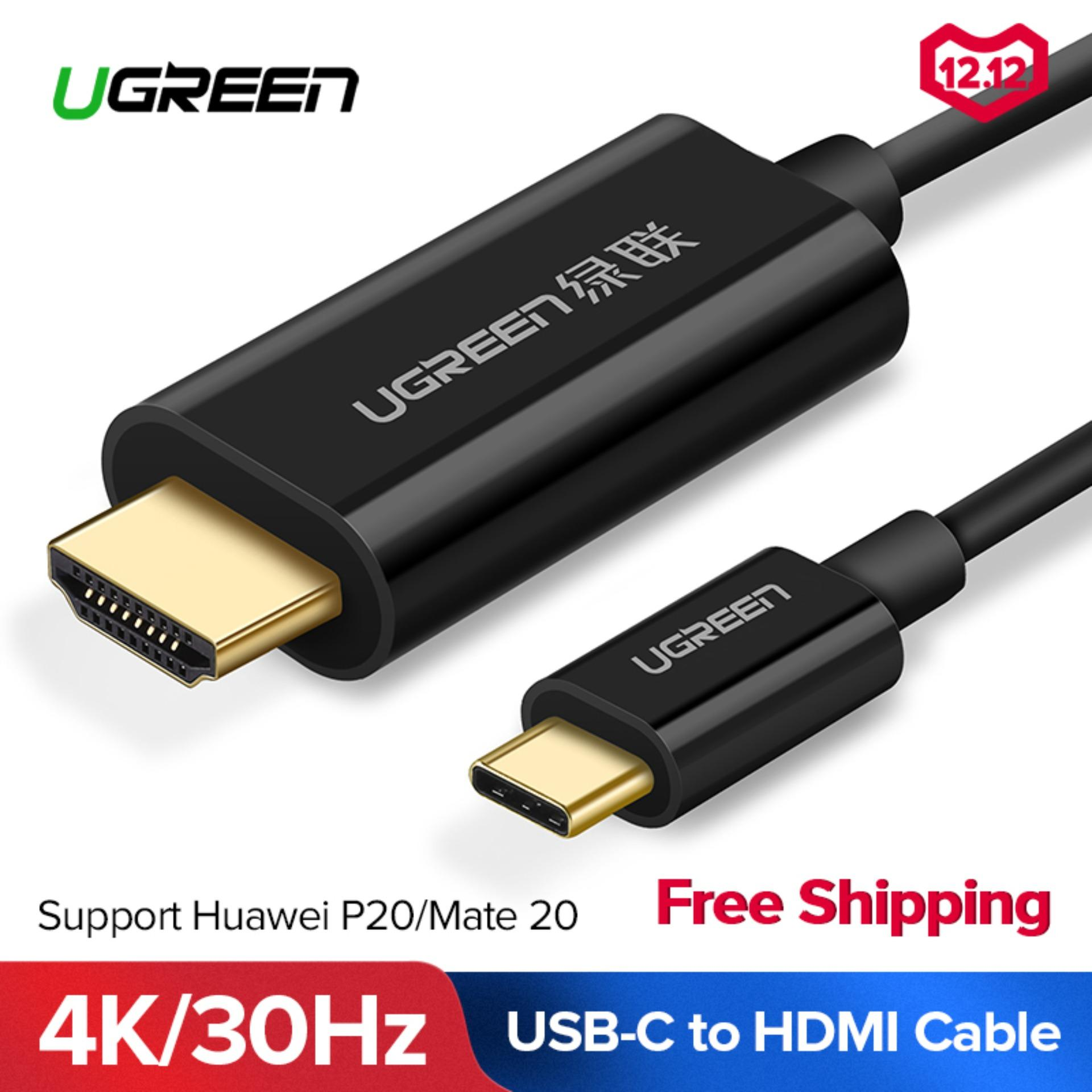 UGREEN 1.5Meter Type C HDMI Cable Adapter, USB Type C to HDMI Cord Support 4K for New Macbook, Macbook Pro 2016, Dell XPS 13, Samsung Galaxy S8 Plus,S9,Note 8,Huawei mate10,P20, Lenovo Yoga 900, Google Chromebook Pixel Black