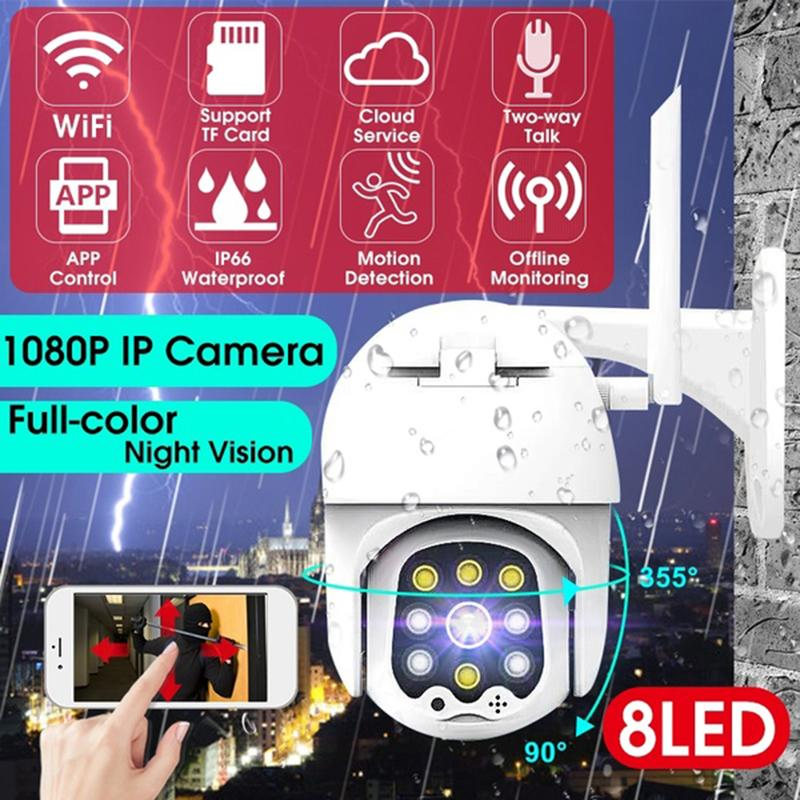 XJING- 8 LED 1080 Wireless 2MP Full-color Night Version Demo 2-way Audio Security WiFi CCTV Camera