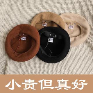 Phong Cách Nhật Bản Mùa Thu Đông Phiên Bản Hàn Quốc Dễ Phối Lông Cừu Mũ Nồi Nữ Phong Cách Retro Len Mũ Họa Sĩ Anh Tao Nhã Mũ VEC thumbnail