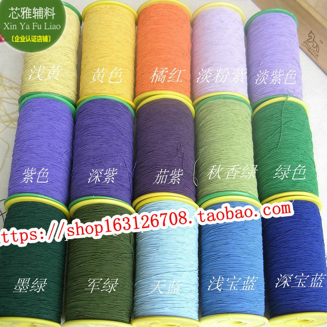 The Entire Volume song jin xian Ultra-Fine Springs Color Fine song jin  sheng round Elastic Band Sewing Thread Beaded Wire