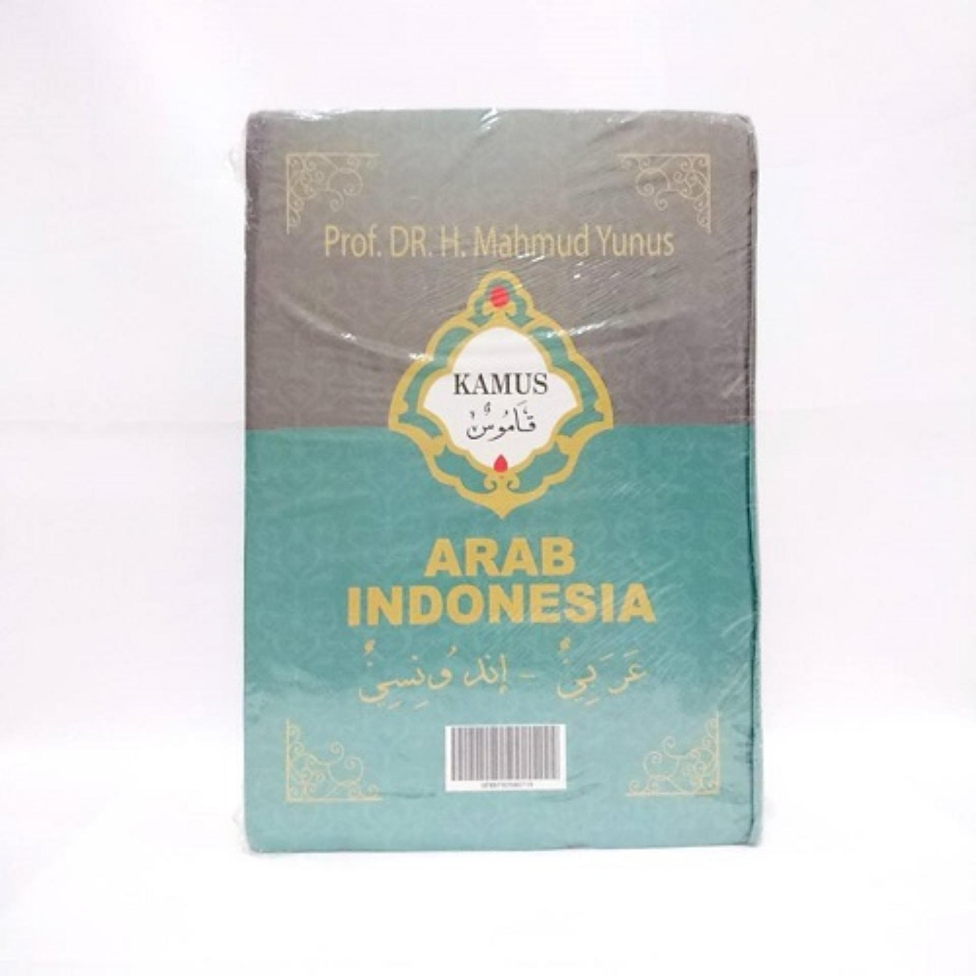 Kamus Arab Indonesia Mahmud Yunus Buku Referensi Bahasa