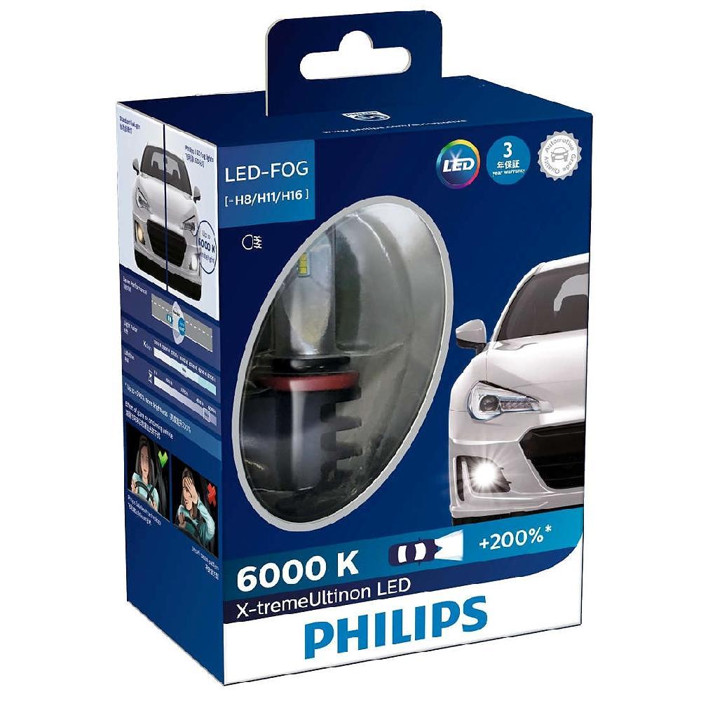 Philips Xtreme Ultinon LED Foglamp H8 / H11 / H16 - Lampu Mobil 6000K White / Putih Terang