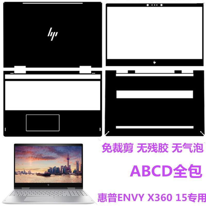 HP ENVY x360 15-bp107TX 15.6 inci Ultrabook notebook casing komputer perlindungan pelindung layar