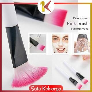 SK-K23-24 Kuas Masker Wajah Silikon Facial Brush Kuas MakeUp Satuan Alat Kosmetik Make Up Brush thumbnail