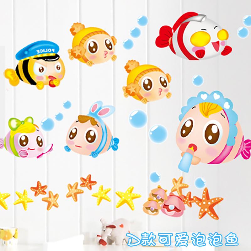 Kartun Wallpaper Hewan Stiker TK Anak-anak Kamar Tidur Ruang Tamu Dinding Kamar Mandi Hiasan Wall Self-stiker Perekat