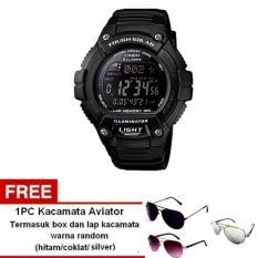 Casio Tough Solar Digital Watch Jam Tangan Pria - Resin Strap - Hitam - W-S220-1BVDF+ Free Kacamata Aviator Termasuk Kotak Kacamata Dan Lap Kacamata