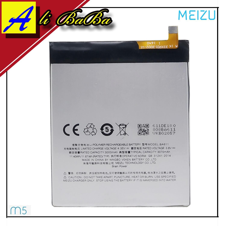 Handphone & Tablet Meizu, Daftar Harga Handphone & Tablet Meizu Juli