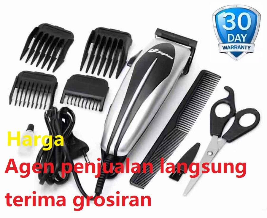 Cukuran Rambut Jinghao Professional Hair Clipper Trimmer 4617 36521803cf