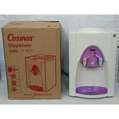 Cosmos dispenser  CWD 1138-ungu