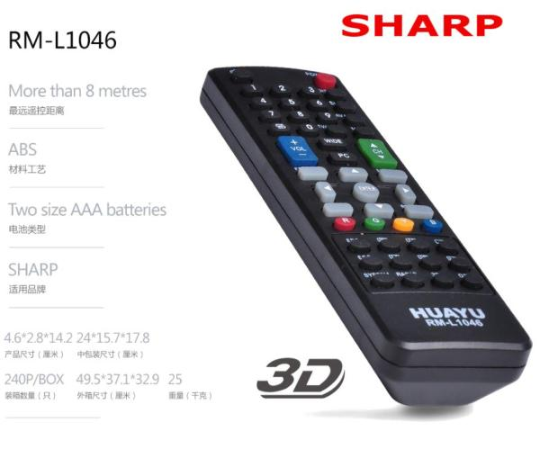 SHARP Remote Led Lcd Plasma Tv Utk semua Type - Hitam