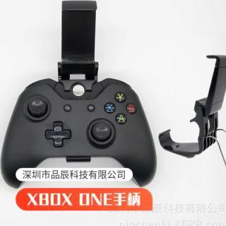 Giá Đỡ Điện Thoại Thông Dụng Giá Đỡ Kẹp Điều Khiển Tay Cầm Chơi Game, Tay Cầm Chơi Game Xbox One thumbnail