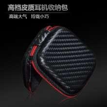 mini storage case bag earphone fidget spinner cube microsd FlashDisk