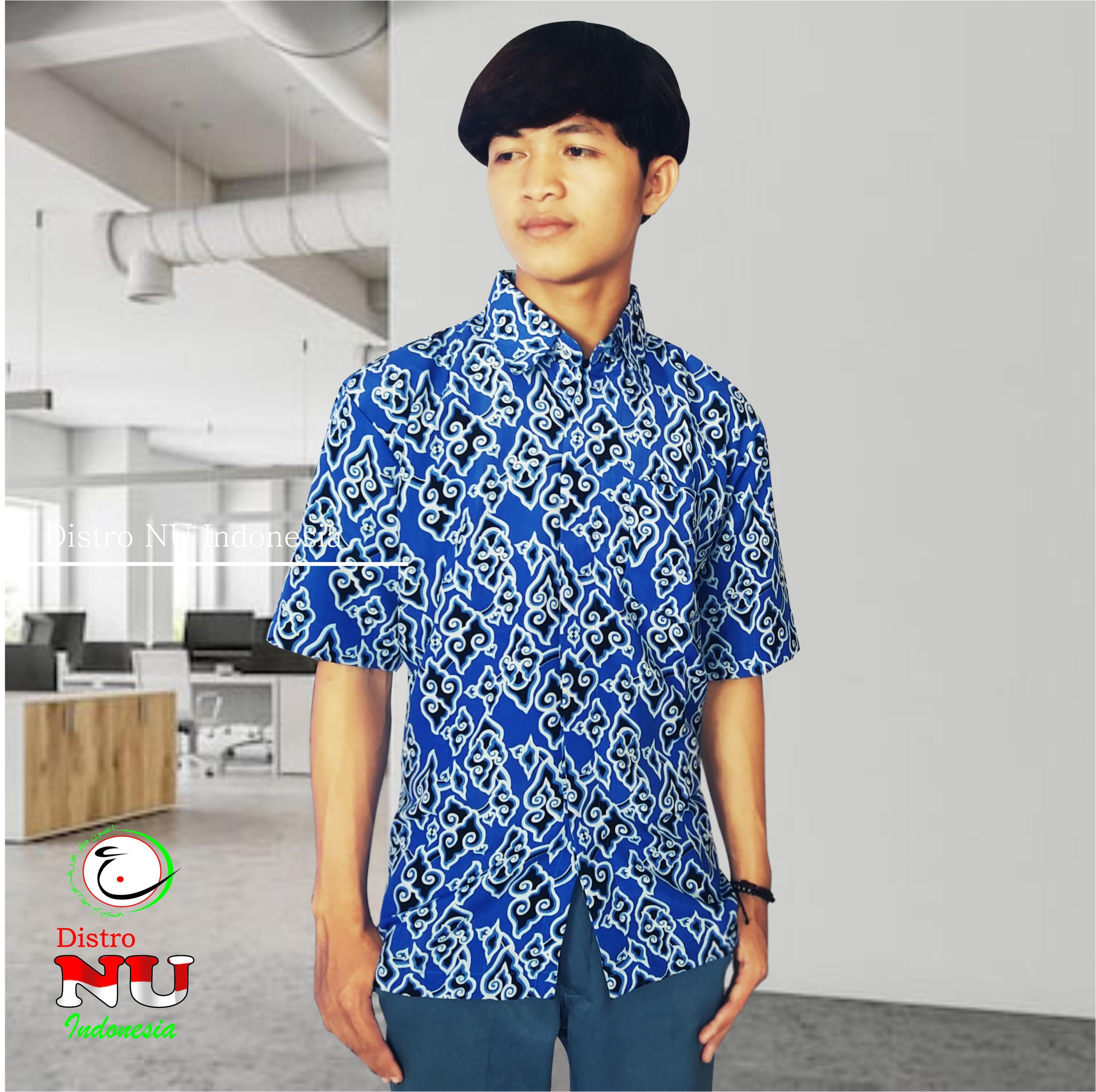 Batik Mega Mendung Hem Blue Sanwos    batik trusmi pekalongan kemeja jas 737bb24d9a