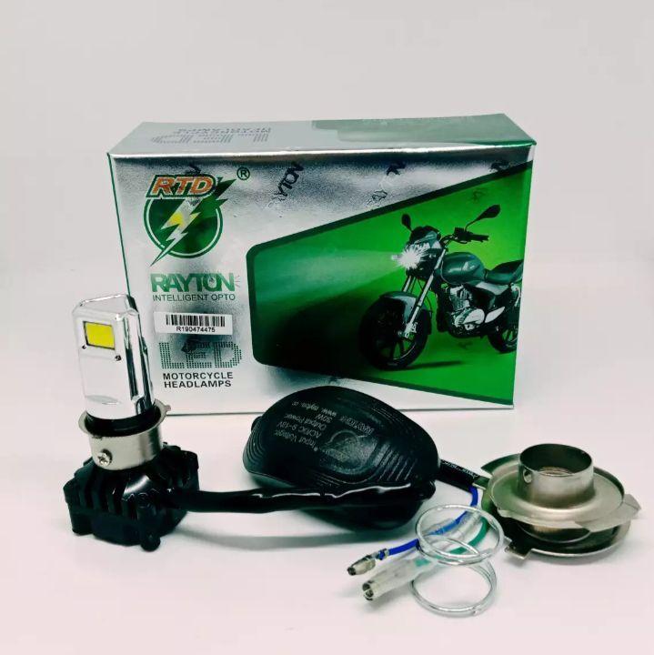 Lampu LED Motor Beat Vario Scoopy Mio Fino RTD 3 Sisi 30w 100% Original RTD - Putih