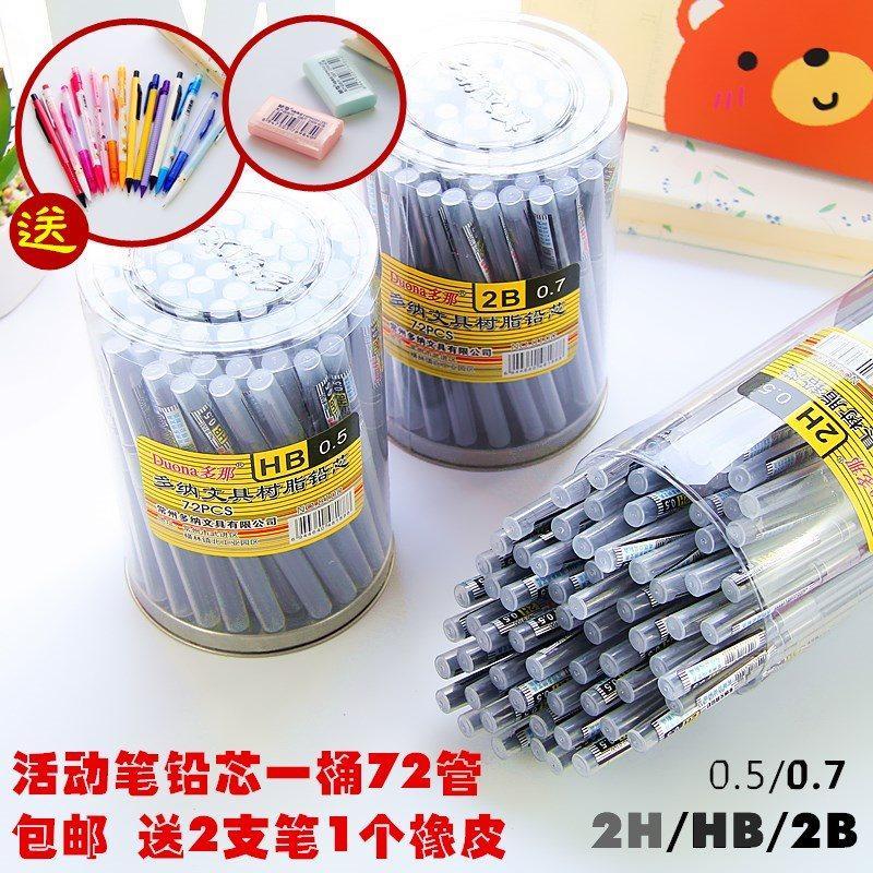 Huo dong bi ramah lingkungan damar Mata pensil 2B/2 H/HB/0.5