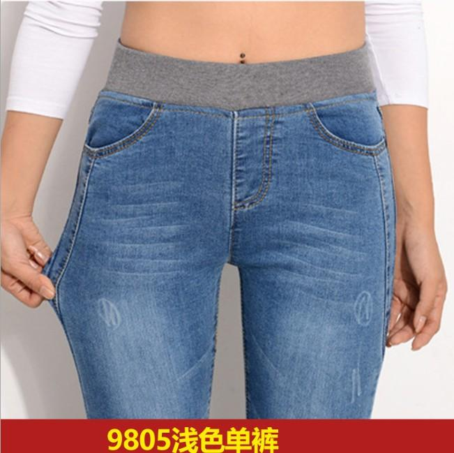 Ladies Winter Warm Jeans Girls Velvet Trousers Women Pants By Taobao Collection.