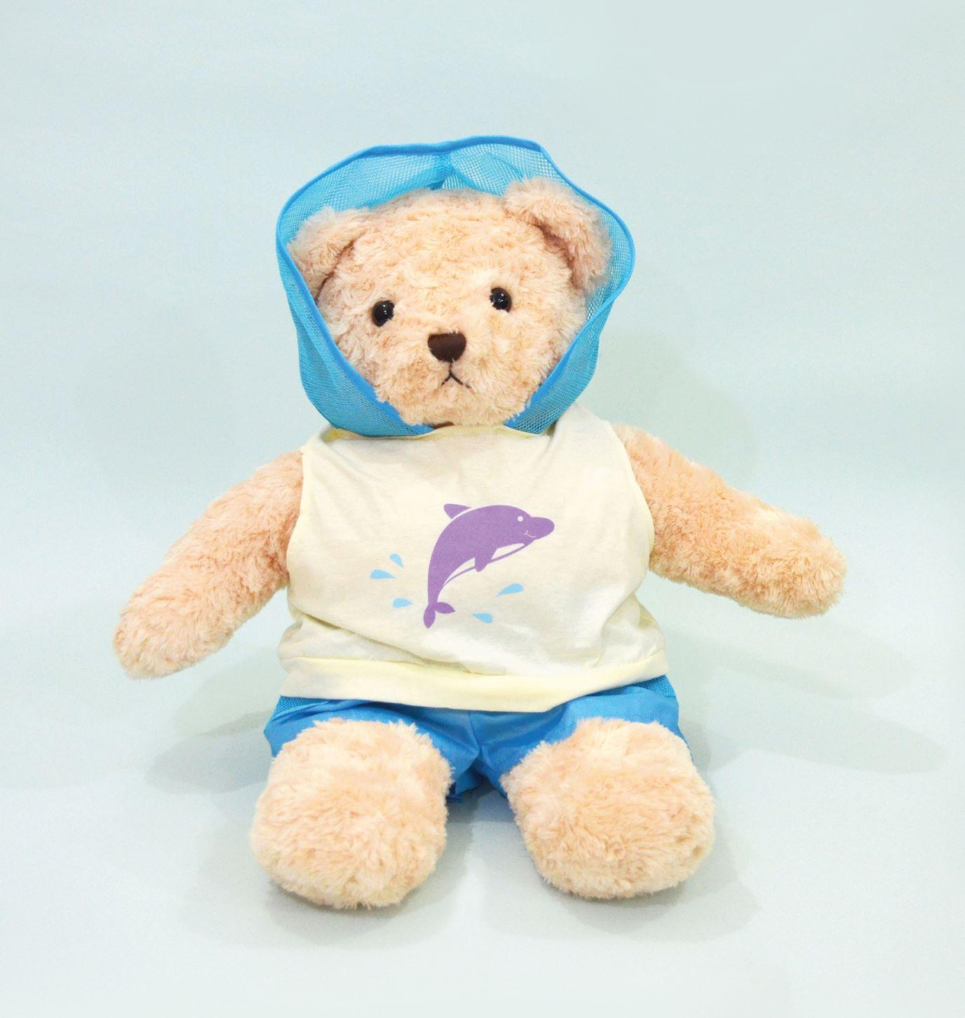 KADO TEDDY BEAR TOBY WITH OUTFIT 22 INCHI
