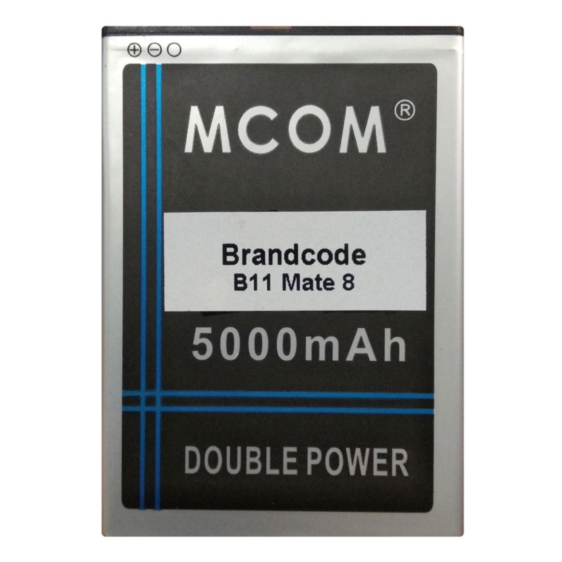 MCom Baterai Double Power Battery for Brandcode B11 Mate 8  - 5000 mAh
