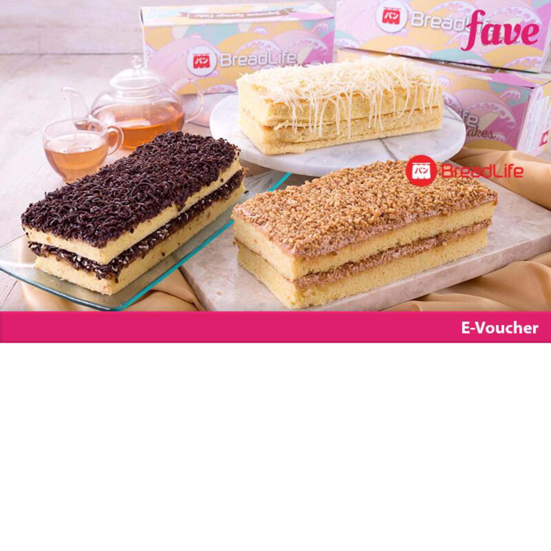 Breadlife Paket 2 Japanese Sponge Cake By Fave Indonesia.