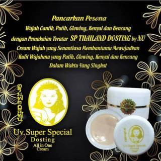 Cream SP Thailand Super Jumbo thumbnail