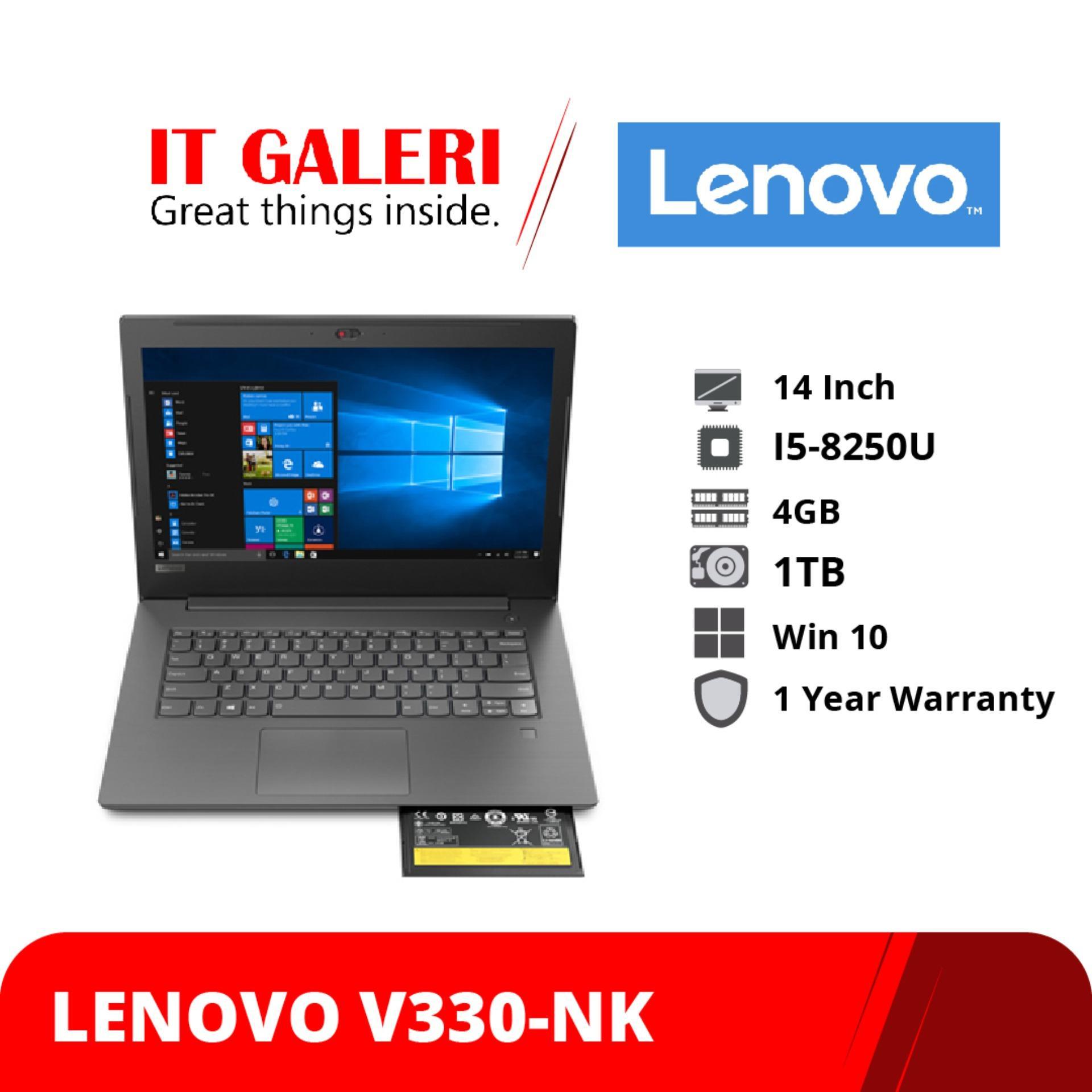Lenovo V330-NKID - Ci5-8250U - 4GB - 1TB - AMD Radeon 530 - 14