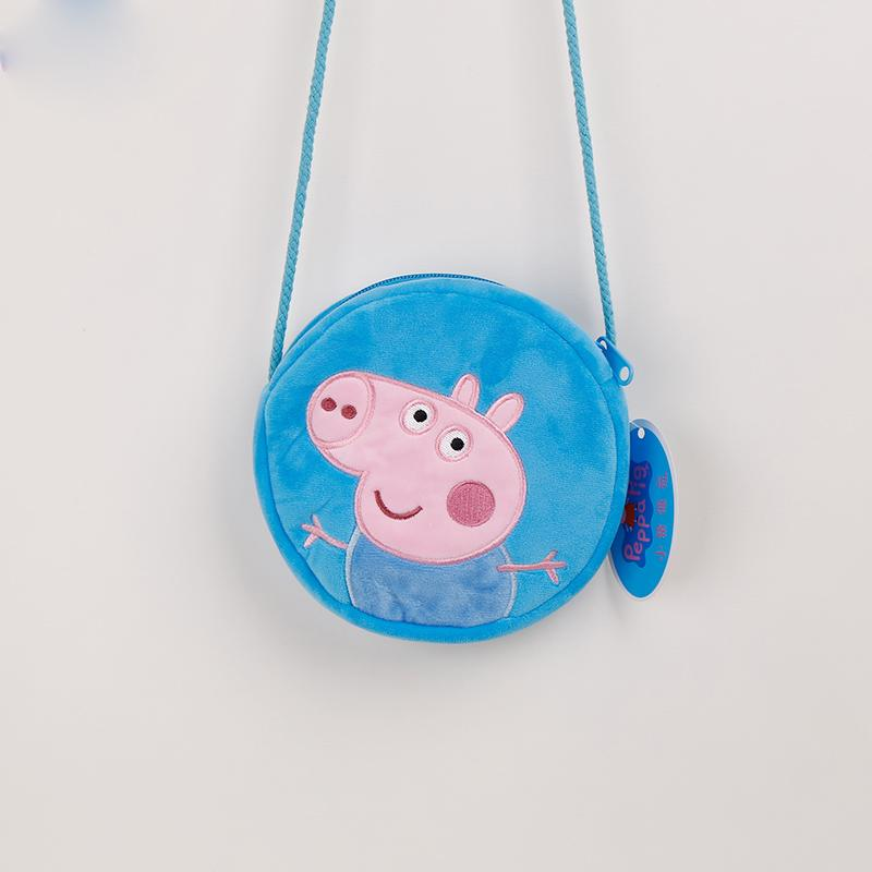 Piggy PETKIT George Children Purse Cross-body One-Shoulder Small Cross-body Bag Plush Doll Small Purse Childrens Toy