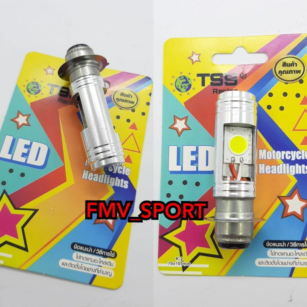 BOHLAM LAMPU LED DEPAN 2 MATA UNIVERSAL BEAT/VARIO/MIO/SCOOPY/RXKING/CBR/SONIC/CB/VIXION/JUPITER/MX