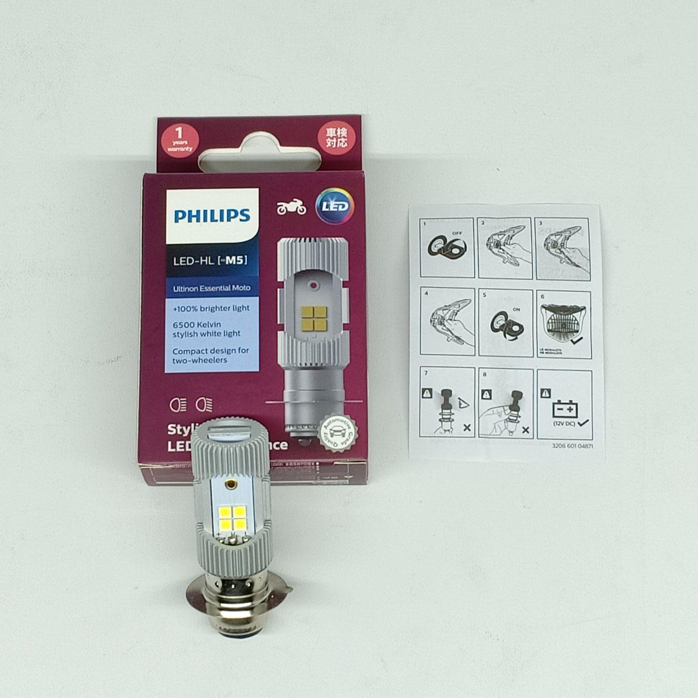 Philips Ultinon Essential Moto LED M5 H6 Kaki1 Putih Lampu Motor Bebek