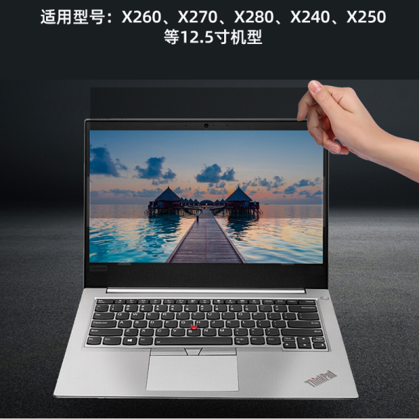 2020 nian New Privacy X1 Carbon Screen Protector X390 Lenovo ThinkPad Pen X13 ji ben E15 Computer 12.5 Privacy New S2 Screensaver 14 Inch E590 Hermit R490/T480