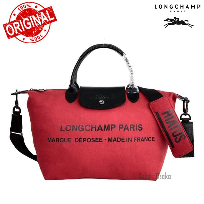 ORIGINAL  New Longchamp X Shayne Oliver Small Travel Bag 5ada660ee3