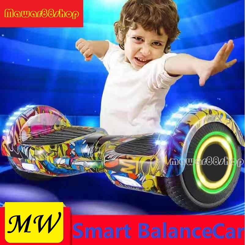 Smart 6.5 Balance Wheel 6.5 / Smart Balance Car / Smart Wheel - Mawar88shop By Mawar88shop.