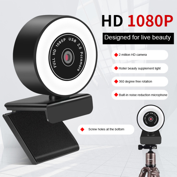 Elewings 【In Stock】 New Type Smart Computer Camera Hd 1080p Driver Free Meeting Venue Web Cam With Fill Light Plug Play Laptop Online Live Webcam 【Factory Outlet】