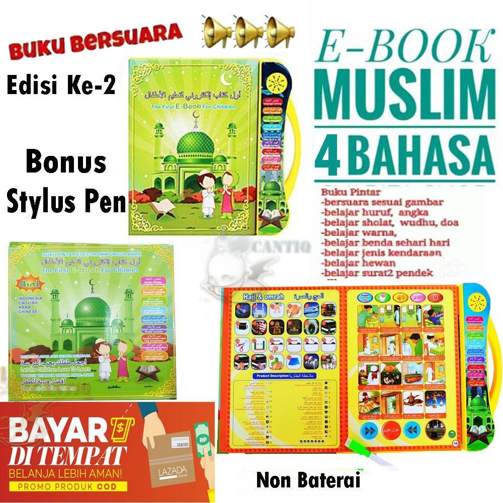 Ebook Belajar Bahasa Arab
