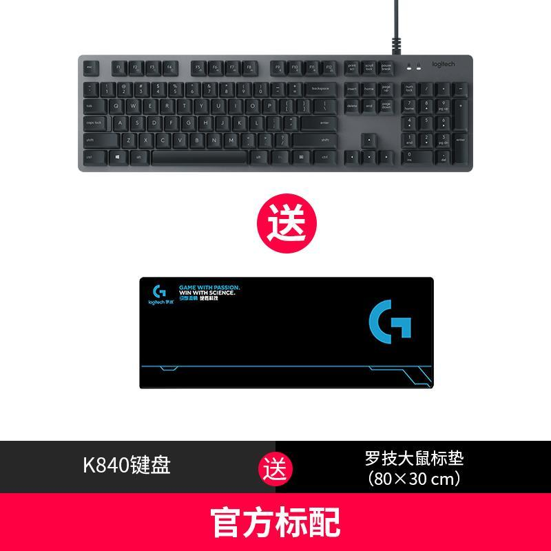 Logitech K840 Wired Mechanical Keyboard Romer-G Axis Office Game ACE Jedi Survival Chicken Keyboard Singapore