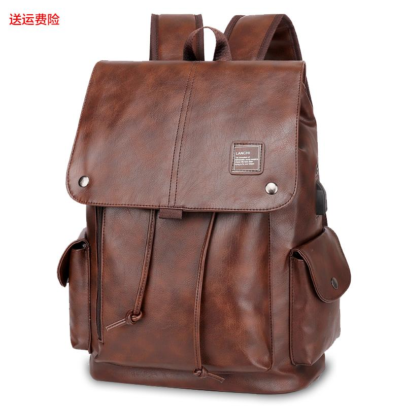 Backpack Men Fashion Computer Bag Large-capacity Backpack Hide Substance Korean Style Trend Leisure College Student School Bag