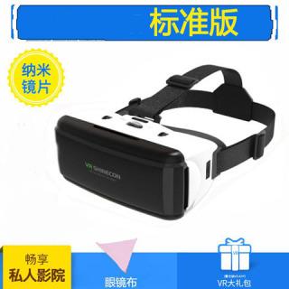 2020 Năm Mẫu Mới 13 Thế Hệ VR Kính Mắt Bạn Gái Apple Oppo Vivo Kính Thực Tế Ảo AR Mắt thumbnail